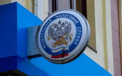 Seri Pajak : Pajak Negara Rusia